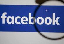 Photo of Facebook Amazon'a rakip olacak yeni özelliğini duyurdu