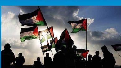 Photo of Türkiye'nin girişimiyle İslam ülkeleri Filistin için toplanacak