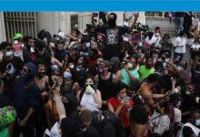 Photo of Floyd'un öldürülmesine yönelik protestolar 4. gününde