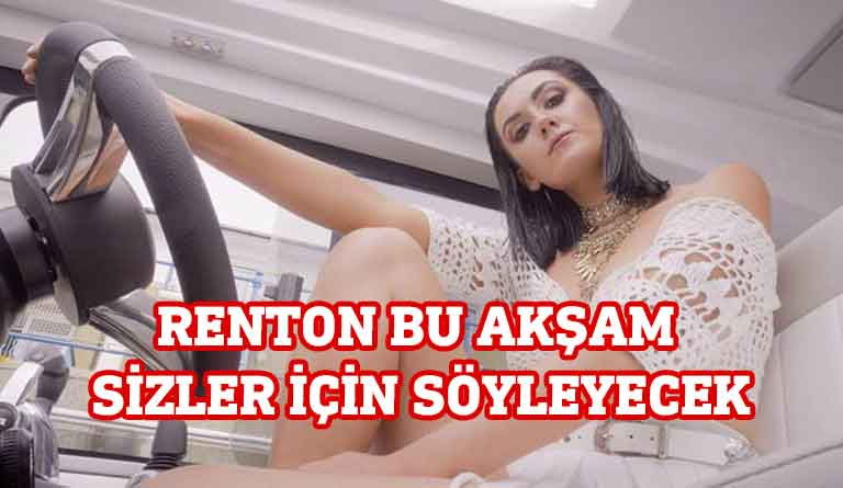 Hannah Renton