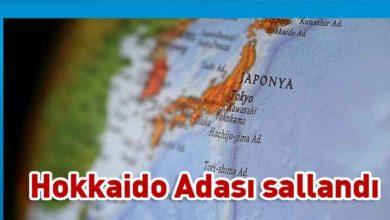 Photo of Japonya'da 5,8 büyüklüğünde deprem