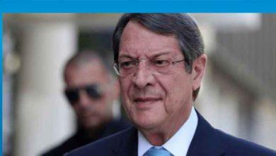 Photo of Güneyde 10 yeni ekonomik tedbir