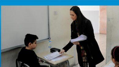 Photo of Talim ve Terbiye Dairesi Müdürlüğü'nden KGS açıklaması
