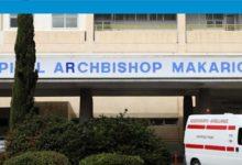 Photo of Makarios Hastanesi'nde üçüncü kawasaki vakası