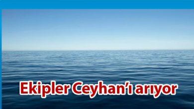 Photo of Mehmet Ceyhan'ı arama çalışmaları devam ediyor
