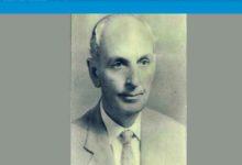 Photo of Başhakim Mehmet Zeka ölüm yıldönümünde anılacak