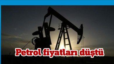 Photo of ABD-Çin gerginliğinin artmasıyla petrol fiyatları düştü