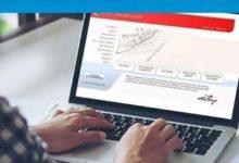 """Photo of TC ile KKTC""""Veri Paylaşımına İlişkin İşbirliği Uygulama Protokolü"""" TC Resmi Gazetesi'nde"""