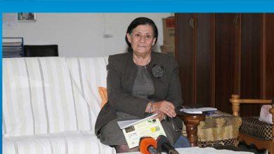 Photo of Kanser Hastalarına Yardım Derneği 26 yaşında