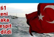 Photo of Türkiye'de 27 kişi koronavirüsten öldü
