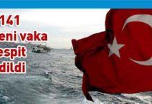 Photo of Türkiye'de 32 kişi koronavirüsten öldü