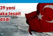 Photo of Türkiye'de koronavirüs nedeniyle 25 kişi hayatını kaybetti