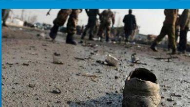 Photo of Afganistan'da Ramazan Ayında Taliban saldırılarında 146 sivil öldü