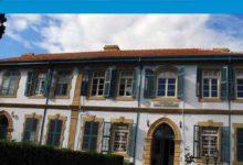 Photo of Evkaf, kiracılarının 3 aylık gecikme zammını iptal etti