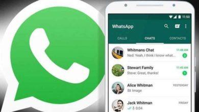 Photo of WhatsApp'ın yeni özelliği beta sürümüne geldi: Zoom'a rakip oluyor
