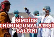 Photo of Yemen'de yeni ateşli salgın hastalık şüphesi