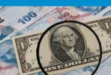 Photo of Dolar haftanın son gününe nasıl başladı?