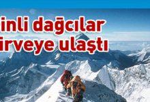 Photo of Everest Dağı'nı hassas şekilde ölçecekler