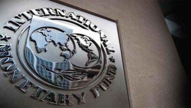 Photo of IMF: Veriler beklenenden kötü