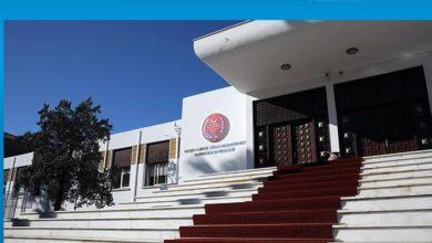 Photo of Meclis'te Bankacılık Yasası görüşülecek
