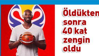 Photo of Kobe Bryant'ın 7 yıl sonra ortaya çıkan karlı yatırımı