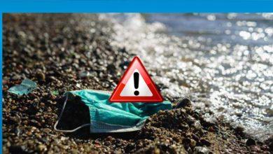 Photo of Maske uyarısı: Akdeniz'deki denizanası sayısını geçebilir