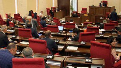 Photo of Meclis Genel Kurulu tamamlandı