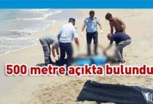 Photo of Mehmet Ceyhan'ın cansız bedenine ulaşıldı