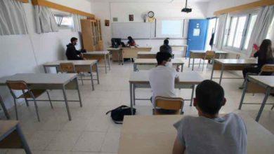 Photo of Güneyde ilk ve ortaokullar 21 Mayıs'ta açılıyor