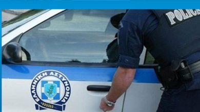 Photo of Rum çiftlik sahibi insan ticareti suçuyla tutuklandı
