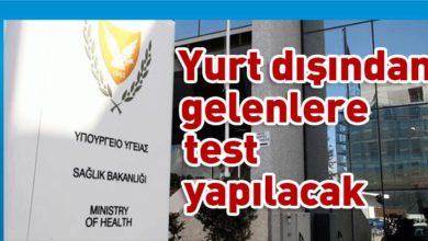 Photo of Rum Sağlık Bakanlığı yeni yönerge yayımladı