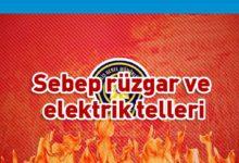 Photo of Hamitköy ve Ağıllardaki yangınların sebebi elektrik telleri