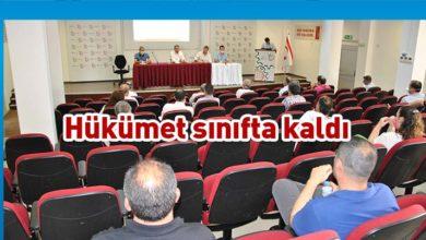 Photo of Sanayiciler hükümete öfkeli!