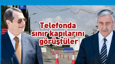 Photo of İki lider sınır kapılarını görüştü