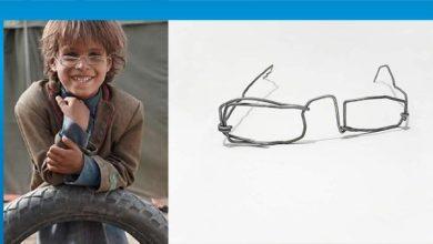 Photo of Yemenli mülteci çocuğun telden yaptığı gözlük rekor fiyata satıldı