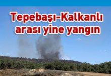 Photo of Tepebaşı bölgesinde yine yangın