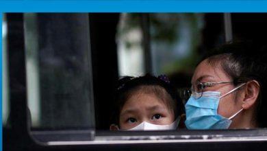 Photo of Çin'de son üç haftanın en yüksek Kovid-19 vaka sayısı bildirildi