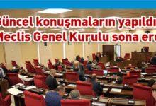 Photo of Meclis Genel Kurulu sona erdi