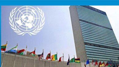 Photo of BM'nin 28 çalışanı koronavirüs sebebiyle hayatını kaybetti