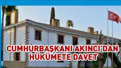 Photo of Kapılar konusu yarın Cumhurbaşkanlığı'nda ele alınıyor
