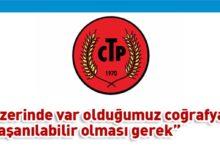 Photo of CTP'den Çevre Günü mesajı