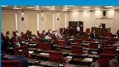 Photo of Mecliste protokol tartışması