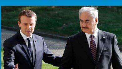 Photo of Bloomberg: Türkiye, Macron'un hayallerini suya düşürdü