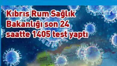 Photo of Güneyde 1 yeni pozitif vaka