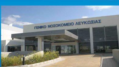 Photo of Güney Kıbrıs'ta genel sağlık siteminin ikinci aşaması uygulamaya konuldu