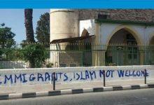 Photo of Dini liderlerden ırkçı saldırıya kınama