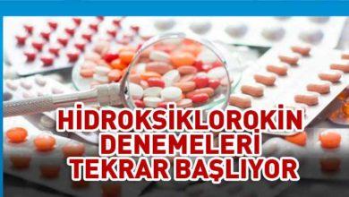 Photo of DSÖ'den 'askıya alınan' sıtma ilacı için yeni karar