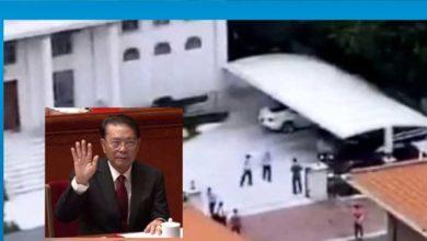 Photo of Rehin alınan Çinli milyarder kurtarıldı