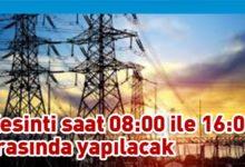 Photo of Hapolat'ta bazı yerlere yarın 8 saat elektrik verilemeyecek