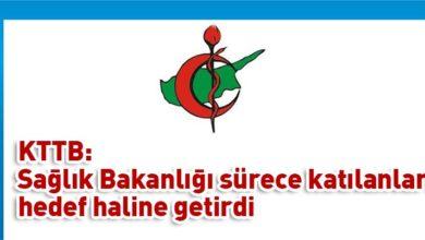 Photo of KTTB'den 'Sağlık Bakanlığı'na ve Kamuoyuna Çağrı'